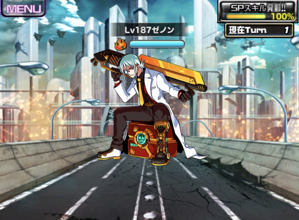 ドラポ 逆襲の機巧竜 ボスA