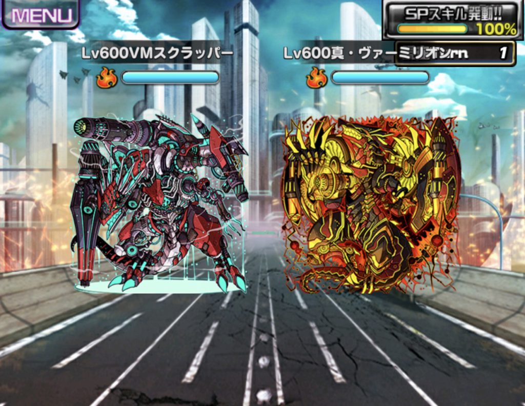 ドラポ 逆襲の機巧竜 ボス 超竜皇級